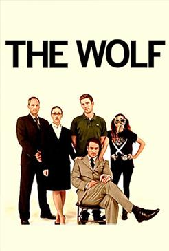 The Worlf (2012)